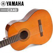 dan-guitar-yamaha-cx40